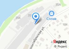Компания «Бийский Завод ПеноБетона» на карте