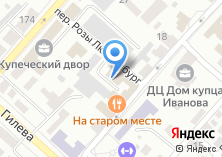 Компания «Магазин стоковой и секонд-хенд одежды» на карте