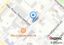 Компания «Защита прав потребителей» на карте