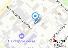 Компания «Эксперт 22» на карте