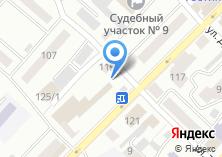 Компания «Бийская служба спасения» на карте