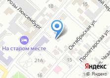 Компания «Тора» на карте