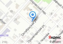 Компания «Бийсктехцентр» на карте