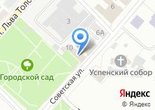 Компания «Прокуратура г. Бийска» на карте