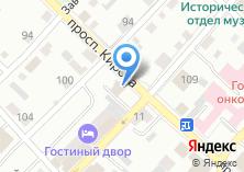 Компания «Алтайская краевая коллегия адвокатов Бийского района» на карте