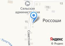 Компания «Храм в честь Архистратига Божия Архангела Михаила» на карте