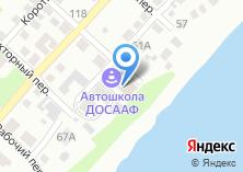 Компания «Бийская автомобильная школа ДОСААФ России» на карте