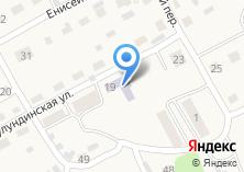 Компания «Дом детского творчества №1» на карте