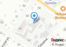 Компания «Автомойка на Крестьянской» на карте
