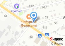 Компания «Вездеход» на карте