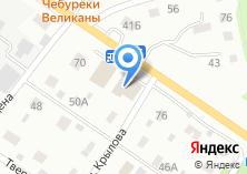 Компания «Мария-Ра» на карте