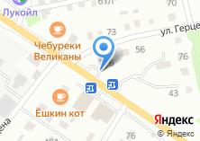 Компания «Трансшины +» на карте