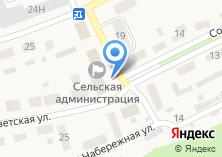 Компания «Сбербанк России филиал в с. Лесное» на карте