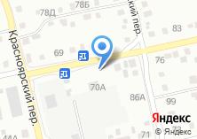 Компания «Кайлас» на карте