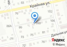 Компания «Компания по перевозке сыпучих грузов» на карте