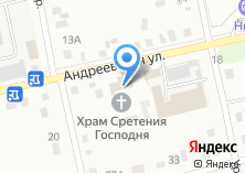 Компания «Покров» на карте