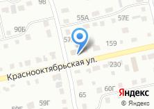 Компания «Омуль» на карте