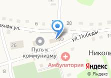 Компания «Магазин промышленных товаров №1» на карте