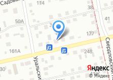Компания «АВТОБУМ» на карте