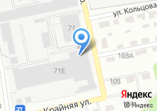 Компания «Амадин» на карте