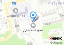 Компания «Детский дом №3» на карте