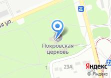 Компания «Покровская церковь г. Бийска» на карте
