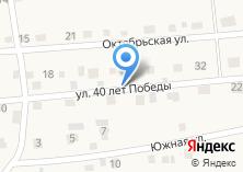 Компания «БИЗНЕС ПЛАН БИЙСК» на карте