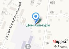 Компания «Культурно-досуговый центр с. Алтайское» на карте