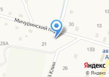 Компания «Автомода» на карте