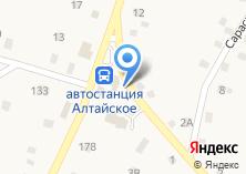Компания «Настроение» на карте