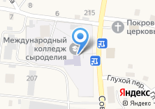 Компания «Профессиональное училище №14» на карте