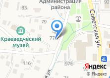 Компания «Персей-Мобаил» на карте