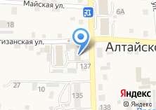 Компания «Муниципальный отдел полиции Алтайского района» на карте