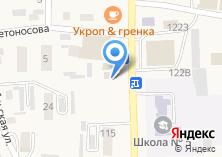 Компания «Комсомольский» на карте