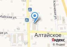 Компания «Дары Алтая» на карте