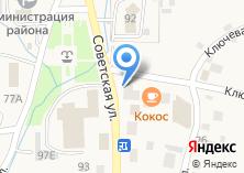 Компания «Непоседа» на карте