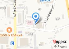 Компания «Школьный» на карте