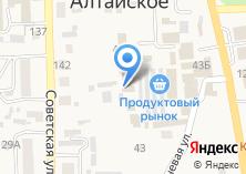 Компания «Для души!» на карте