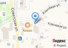 Компания «Поллианна» на карте