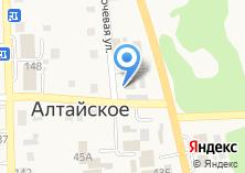 Компания «АктивДеньгиБийск» на карте