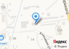 Компания «Управление социальной защиты населения по Алтайскому району» на карте