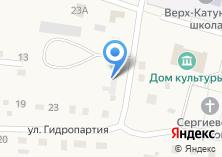 Компания «Катунская гидрологическая партия» на карте