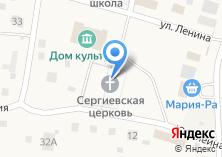 Компания «Собор Сергия Радонежского» на карте