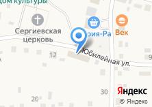 Компания «Катунский» на карте