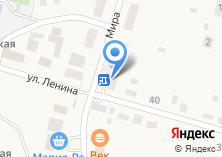 Компания «Сеть платежных терминалов» на карте