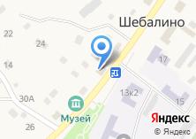 Компания «Администрация Шебалинского сельского поселения» на карте