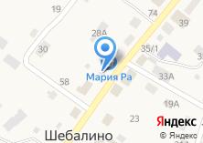 Компания «Айран» на карте