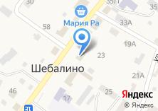 Компания «ЗАГС Шебалинского района» на карте