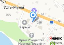 Компания «Усть-Мунинская межпоселенческая библиотека» на карте