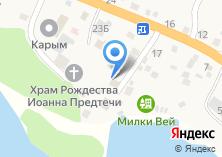Компания «Администрация Усть-Мунинского сельского поселения» на карте